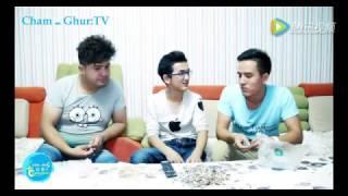 چامغۇر يۇلۇش كۈلكىلىرى1 - بۆلۈم 2 -قىسىم  kizkarlih uyghur yumur qak qak Funny Comedy Chamghur Yulux