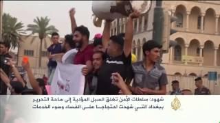 فيديو.. تواصل الاحتجاجات فى العراق ضد فساد الحكومة