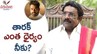 Paruchuri Gopala Krishna about Jr NTR and Ravi Teja Choosing Contemporary Roles | Paruchuri Palukulu