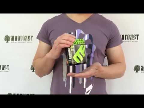 Предтренировочник MusclePharm ASSAULT 184 грамма