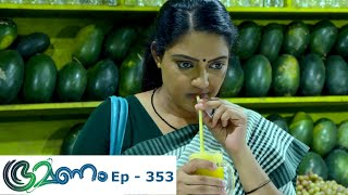 Bhramanam | Episode 353 - 24 June 2019 | Mazhavil Manorama