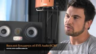 Василий Бондарчук об EVE Audio SC307