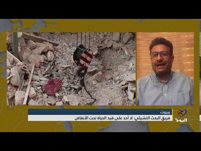 حسين إبراهيم: عملية إعادة بناء بيروت تسير ببطء بعد الانفجار، فضلاً عن عمليات الإنقاذ والتحقيق فيها..