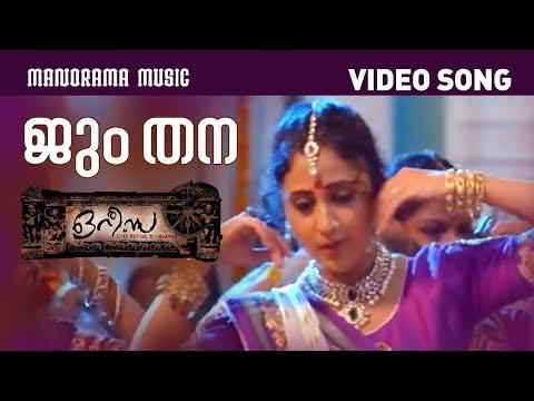 Jhumthana Song From Malayalam Movie Orissa