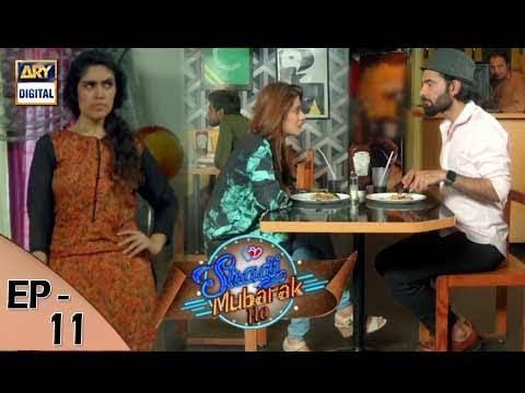 Shadi Mubarak Ho - Episode 11 - 7th September 2017 - ARY Digital Drama
