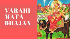 Varahi mata - Free Music Download