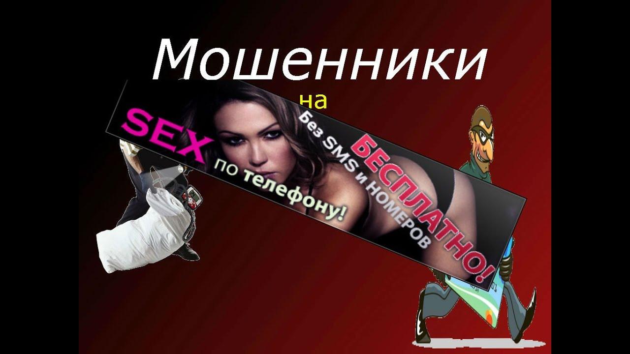sosedkoy-porno-seks-fotki-na-telefon-onlayn-seksualnuyu-milashku