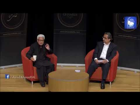 How Can we Say Quran is God's Book, Proof? Javed Ahmad Ghamidi