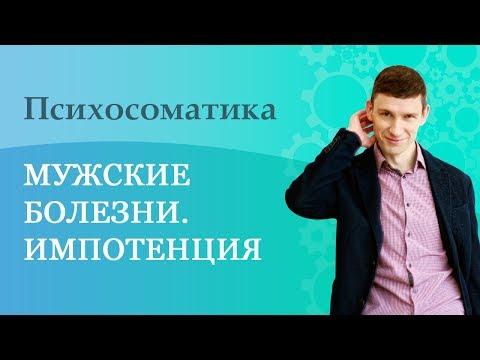 Клиника современной неврологии в Киеве - Аксимед