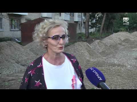 В Карачаевске идет работа над благоустройством дворов и скверов