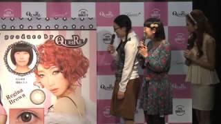 2014年1月20日に渋谷ヒカリエで行われたカラーコンタクトメーカー アイ...
