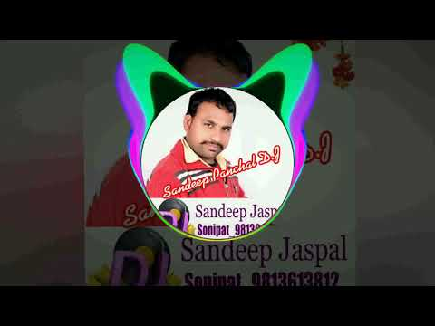 Love Song Dialog Remix Dj Sandeep Jaspal