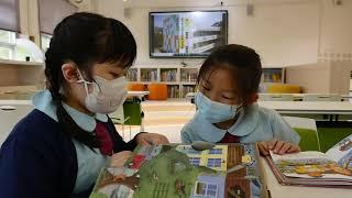 Publication Date: 2021-07-19   Video Title: 西貢崇真天主教學校(小學部)圖書館啟用禮