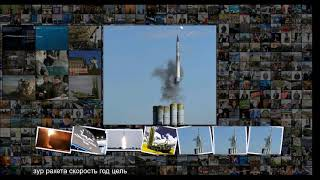 Перехват в ближнем космосе как зенитная система С-500 может усилить российскую ПВО