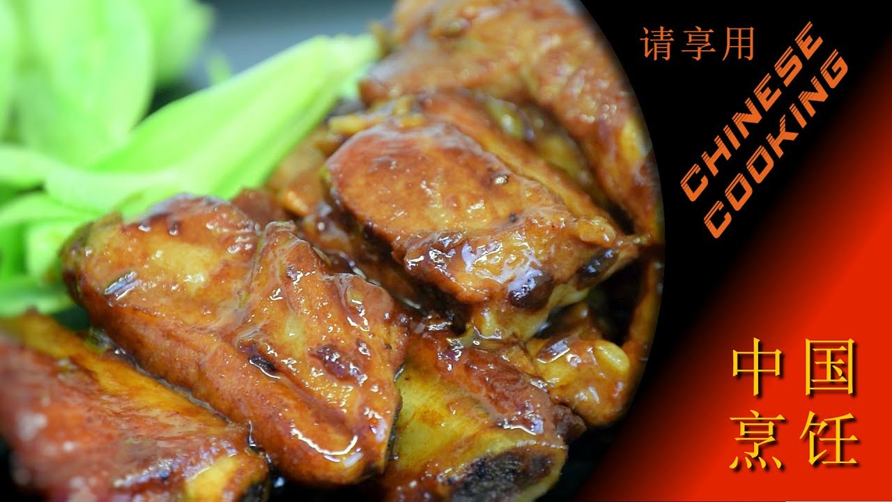 Wuxi chinese spareribs recipe asian cooking channel youtube wuxi chinese spareribs recipe asian cooking channel forumfinder Image collections