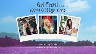 [ENGLISH VER.] LOONA ODD EYE CIRCLE- GIRL FRONT | EUYSIEE T.
