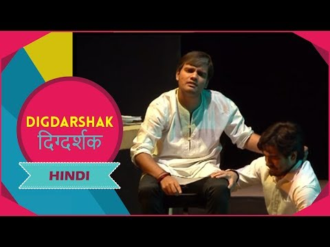 Best Play Overall - Digdarshak - Hindi Drama - One Act Play