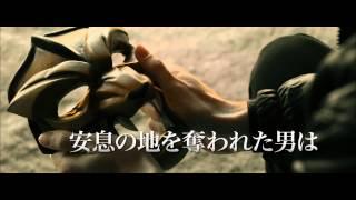 児童養護施設で生まれた少年・伊達直人は、ミスターX(哀川翔)に才能を見...