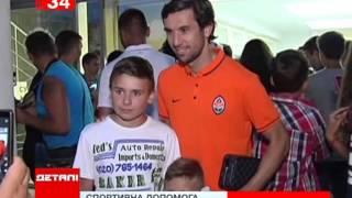 Дарио Срна подарил спортивный инвентарь донецкой школе-интернату(, 2015-09-14T19:03:42.000Z)