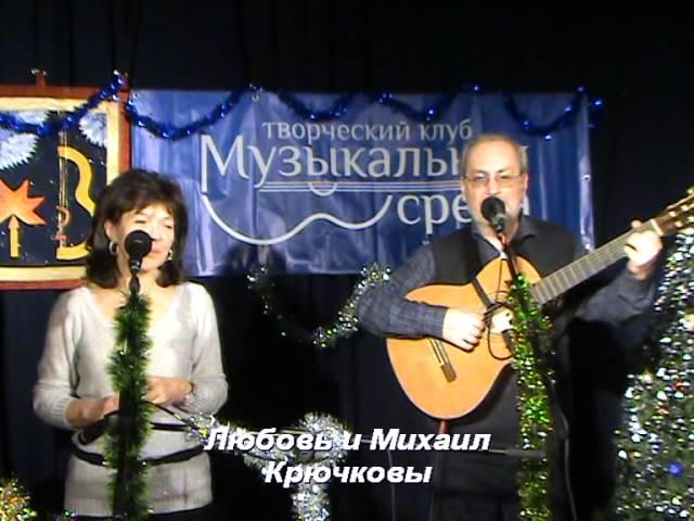 Музыкальная Среда. 24.12.2014. Часть 6