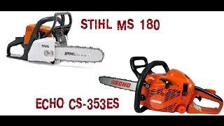 Бензопилы STIHL MC 180 и ECHO CS-353ES сравнение,обзор,отзыв