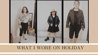 What I wore on holiday