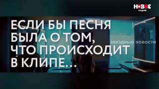 Лучшая пародия на клип Ольги Бузовой - Неправильная