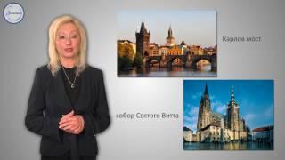 История 6 класс. Польша и Чехия время расцвета