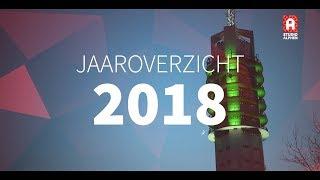Studio Alphen Jaaroverzicht 2018