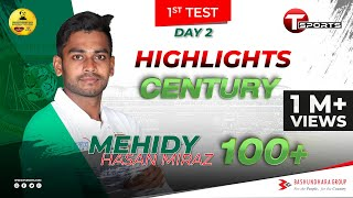 Mehidy Hasan Miraz's Innings Highlights | Century | Bangladesh vs West Indies | Day 2 | Test Series