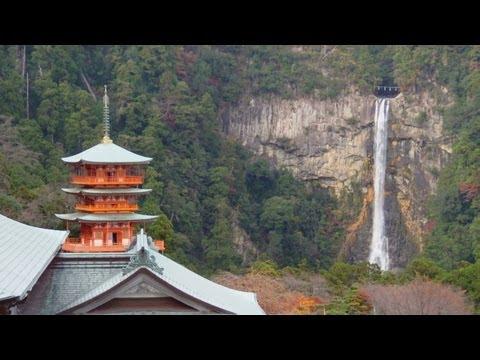 Nachi Waterfalls (那智の滝), NachiKatsuura City, Wakayama Prefecture