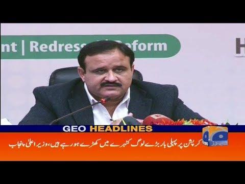Geo Headlines 01 PM |Usman Buzdar nay subai wuzra kay mehekmay tabdeel kardiay | 19 July 2019