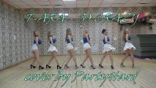 k pop cover dance t ara 티아라 so crazy 완전 미쳤네 partyhard ft the royals