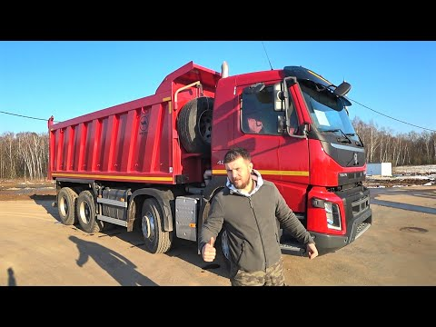 VOLVO FMX 8x4 САМОСВАЛ Wielton 420 лс 2017 года с пробегом / VOLVO FM-TRUCK обзор грузовика 2020