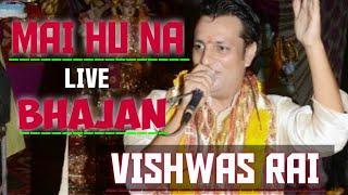 Vishwas Rai || bikaner || bhajan ek rat dukhi Mai || best performance bhajan