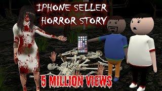 IPHONE SELLER HORROR STORIES PART 1 (ANIMATED IN HINDI) MAKE JOKE HORROR