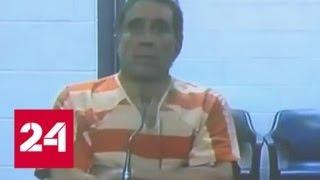 Мэр одного из американских городов оказался наркоманом и многоликим преступником - Россия 24