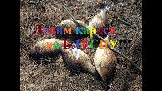 Fishing Ловим карася на блесну Yakutia