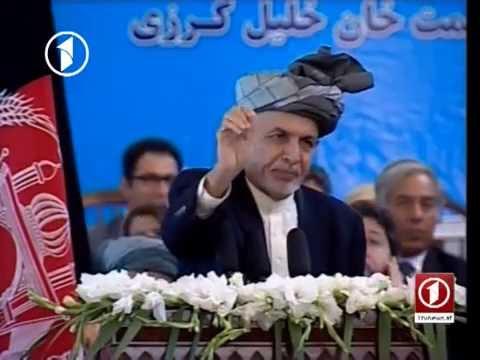 Afghanistan Dari News - 11.8.2016  خبرهای افغانستان