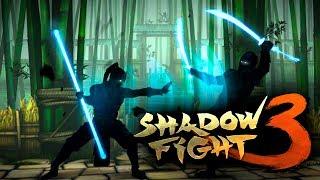 Shadow Fight 3 - ПЕРВЫЙ ВЗГЛЯД ОТ ШИМОРО И PVP! - ШИКАРНО!