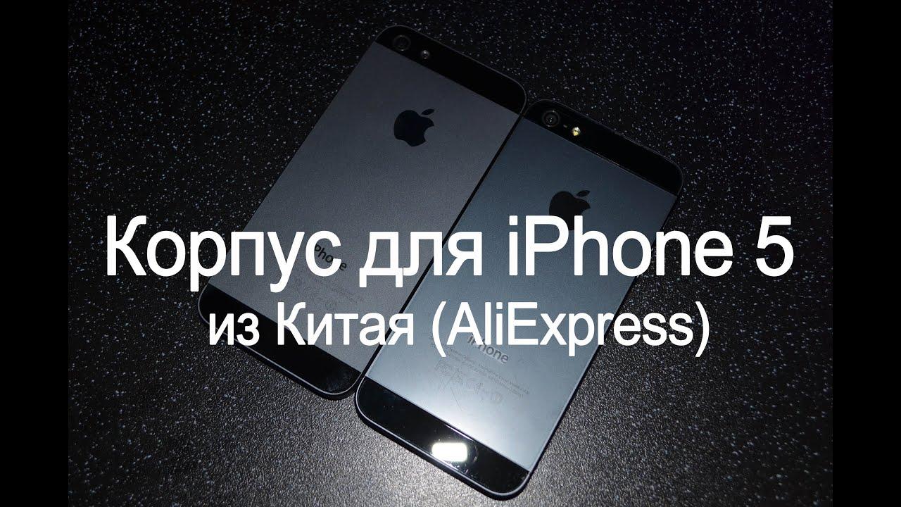 обзор айфона с алиэкспресс