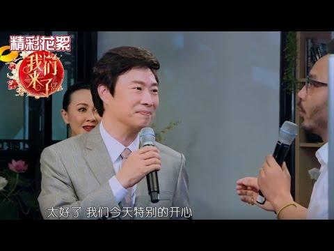 :  ! Up Idol2 Fei Yu-ching Footage