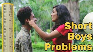 Short boys problem | HARRY CHAND