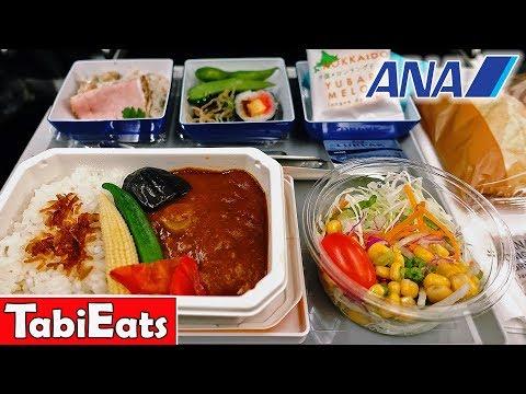 Flight Review: ANA Economy Class TOKYO-NEW YORK