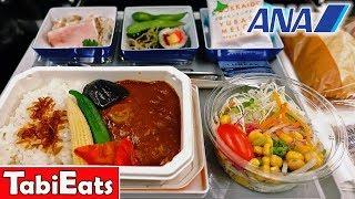 Flight Review: ANA Economy Class TOKYO-NEW YORK thumbnail