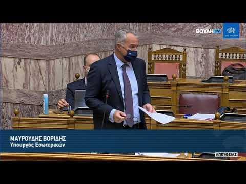 Παρουσίαση τροπολογίας στη Βουλή από τον ΥΠΕΣ Μ. Βορίδη | 26/02/2021