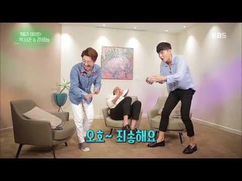 연예가 중계 Entertainment Weekly – 웃음 폭발! 박서준·강하늘과의 거짓말탐지기 타임.20170811