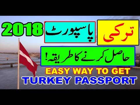 How To Get Turkey Citizenship in Urdu 2018 BY PREMIER VISA CONSULTANCY