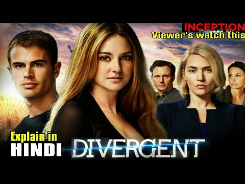 Divergent Movie Explain In Hindi | Ending Explain In HINDI