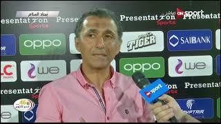 عبد الناصر محمد: الحصول على نقطة من لقاء الزمالك دفعة معنوية للفريق